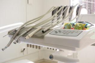 Как выглядит «Детская стоматология 20/32»: фото